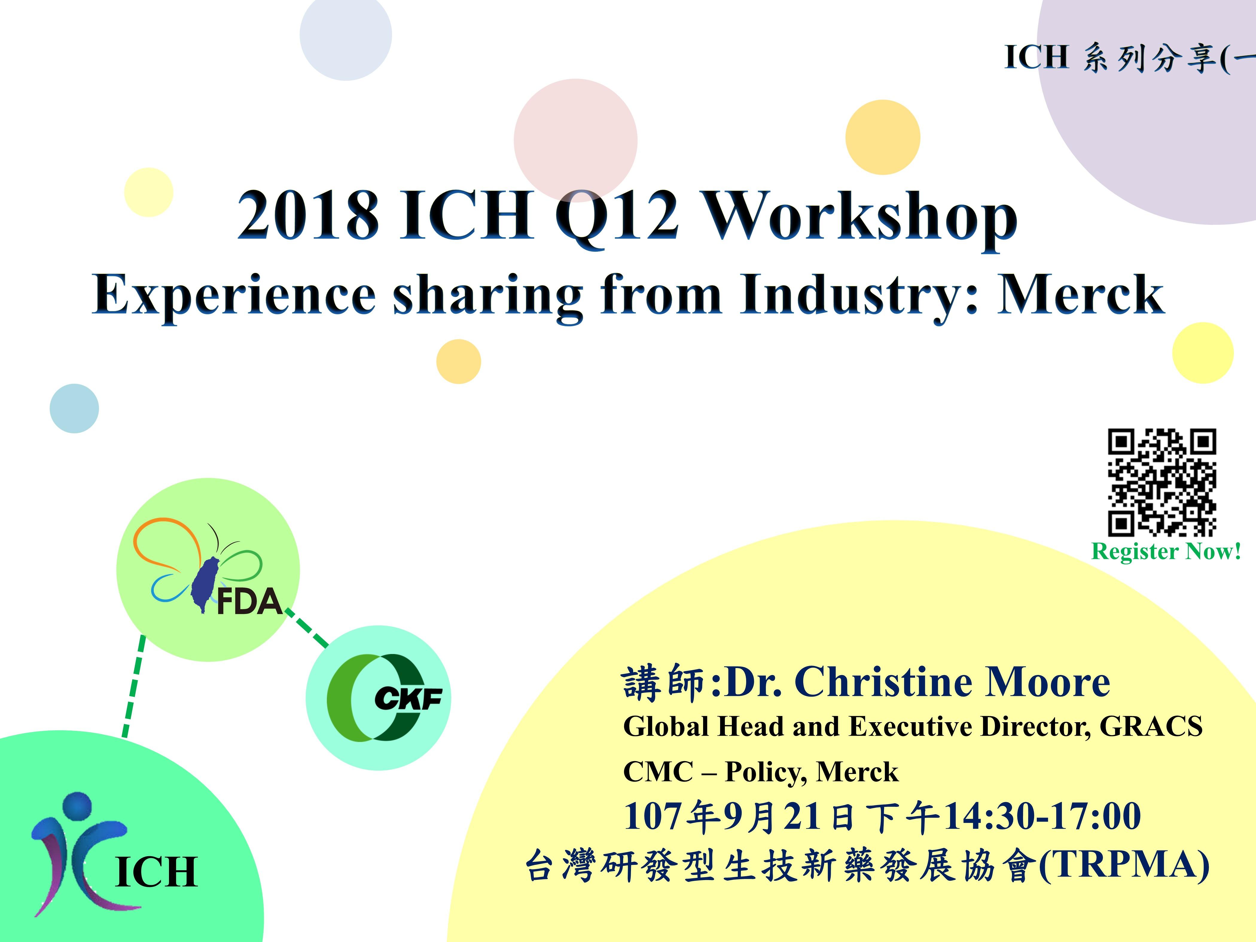 ICH-Merck%20poster.jpg