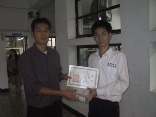 int2005-1-1.jpg